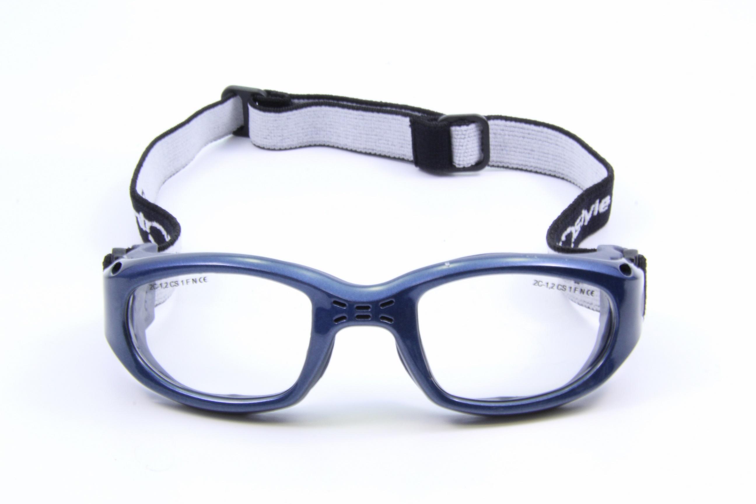 Sportbrille Für Fußball
